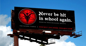 "Le ""Temple Satanique"" Démarre son Propre Programme Anti-Intimidation pour les Enfants never be hit in school again 300x160"