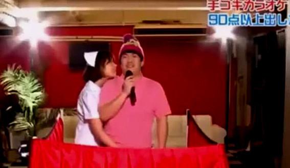 Nouveau Jeu Télévisé Japonais: Le Karaoke-Crossette handjob karaoke 567x330 567x330